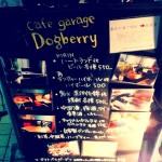 Dogberry(ドッグベリー)@高円寺
