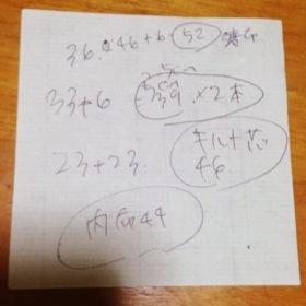 20130116210400