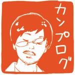 RTアイコン09かんぷさん 20140215