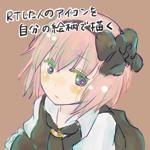 RTアイコン28わらびもち 20140216