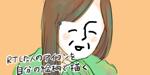 RTアイコン32青空 20140216