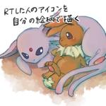 RTアイコン33虹音 20140217