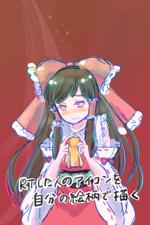 RTアイコン36ゲス顔の堕天使 20140219