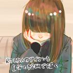 RTアイコン37maika 20140219