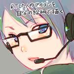RTアイコン53dai 20140224