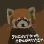 RTアイコン54メンテ 死者蘇生 20140225
