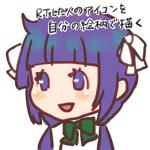 RTアイコン29あずき 20140216