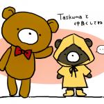 iPhoneアプリ「Taskuma」のイラストを描いたよっ