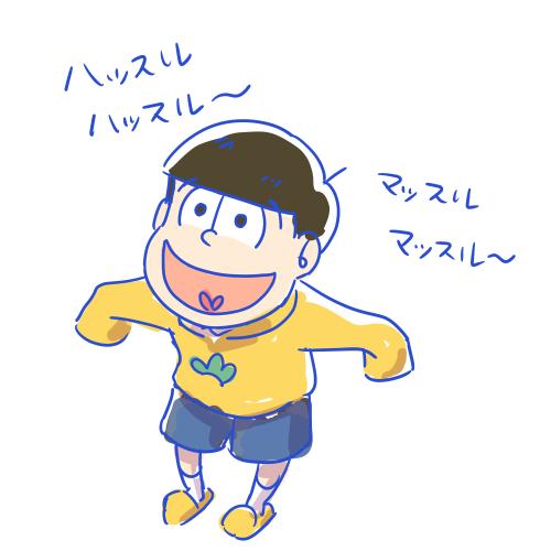十四松01
